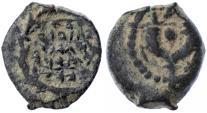 Ancient Coins - Judaea, John Hyrcanus AE Prutah, Very Fine, 135 - 104 B.C.E.