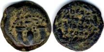 Ancient Coins - John Hyrcanus - Yochanan AE Prutah, AEF, Complete inscription, 135 - 104 B.C.E.