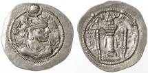 """Ancient Coins - Kavad I """"First Reign"""" AR Drachm, SCARCE, Choice EF, 488 - 496 C.E."""