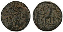 Ancient Coins - Antioch, Syria, VF+ with clear date, Rare year 11 of Caesarean Era