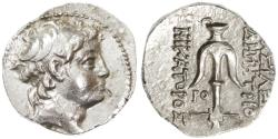 "Ancient Coins - Demetrios II AR Drachm, First Reign, Extremely Fine, SCARCE ""Anchor"", 146 - 138 B.C.E."