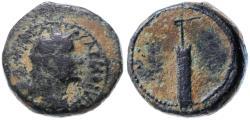 "Ancient Coins - Domitian AE ""Judaea Capta"" type, SCARCE AVF/VF, 81/82 C.E."