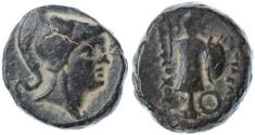 Ancient Coins - Antiochos I AE, Very Fine, RARE - Edessa Mint, 281 - 261 B.C.E.