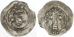 Ancient Coins - Ardashir III Sassanian AR Drachm, Scarce, AEF, 630 - 632 - 383 C.E.
