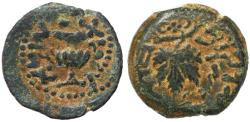 Ancient Coins - Jewish War - First Revolt AE Prutah, GVF, Year Two 67/68 C.E.