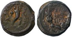 Ancient Coins - Mattathias Antigonus AE Medium Denomination (4 Prutah) GVF, 40 - 37 B.C.E.