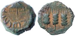 Ancient Coins - Agrippa I AE Prutah, RARE Irregular issue, Very Fine, 41/42 C.E.