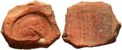 Ancient Coins - Greco - Roman Seal / Bulla, Choice Very Fine with clear fingerprint and papyrus texture, Circa 50 B.C.E. - 150 C.E. Ex: Goldberg
