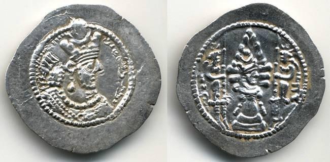 Ancient Coins - Varhran V, King Barham Gur, VF+, 420-439 C.E.  Sassanian Drachm