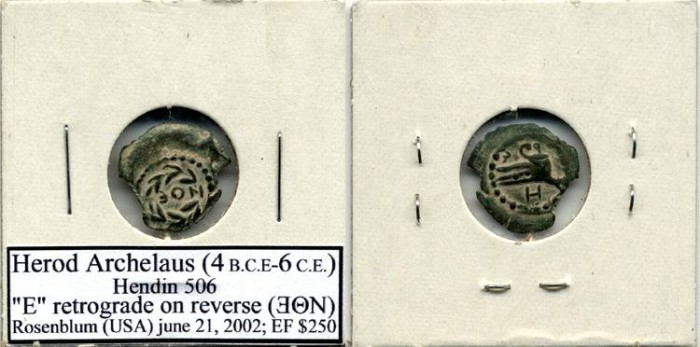 "Ancient Coins - Herod Archelaus, EF and ""E"" retrograde, J.P. Fontanille Collection - Below Cost"