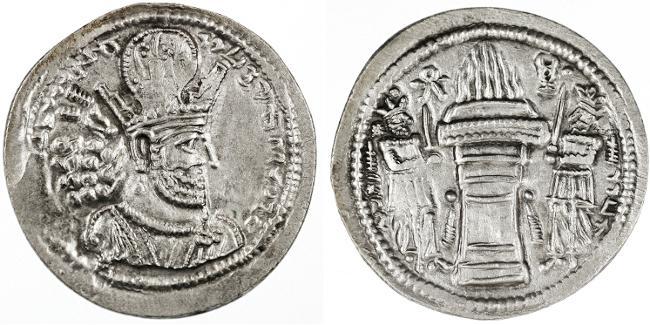 Ancient Coins - Shapur II AR Drachm, Extremely Fine, 309 - 379 C.E.