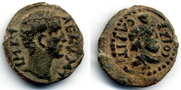 Ancient Coins - Aelia Capitolina, Antoninus Pius, SHARP, Near EF