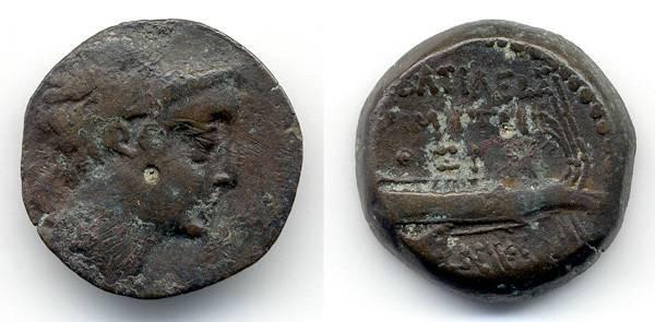Ancient Coins - Demetrios II, First Reign, AE18, F/AVF, 145-138 B.C.E.