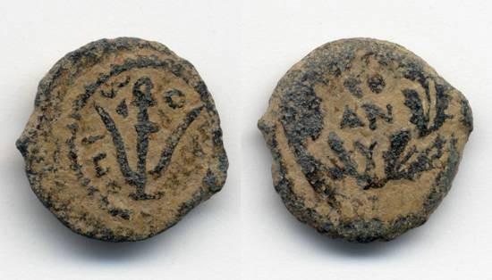 Ancient Coins - Herod Archelaus Anchor Prutah