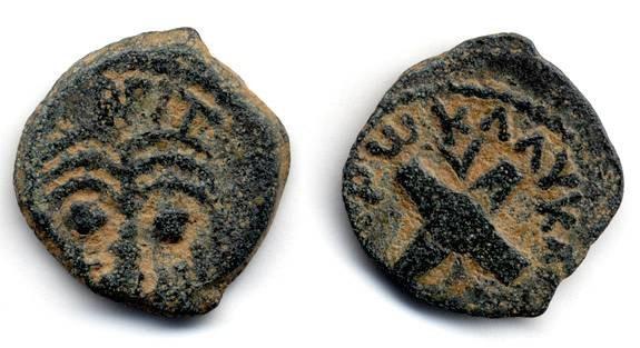 """Ancient Coins - Antonius Felix Procurator under Claudius, VF, """"BPIT"""" Crossed Shields Prutah"""