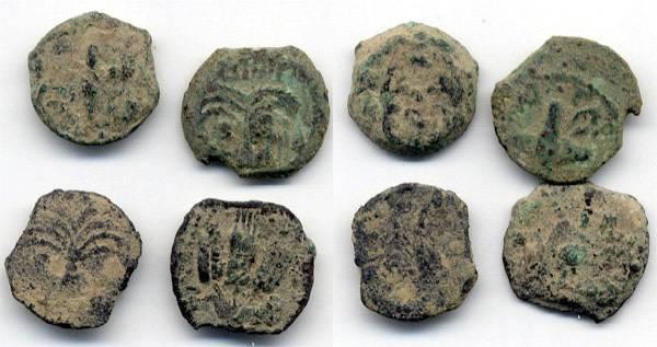 Ancient Coins - Judaean Prutot Lot of 4, Pre 60 B.C.E.
