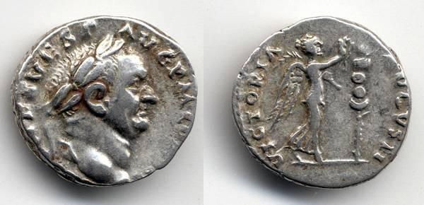 Ancient Coins - Vespasian Judaea Capta Type Denarius, AEF/VF