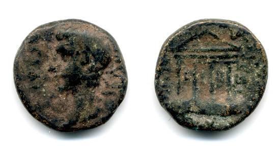 Ancient Coins - Caesarea Panias, Herod Philip, RARE, AE18 Left Facing, Year 12 = 8/9 C.E.