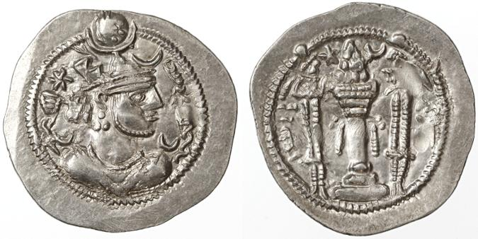 "Ancient Coins - Kavad I ""First Reign"" AR Drachm, SCARCE, Choice EF, 488 - 496 C.E."