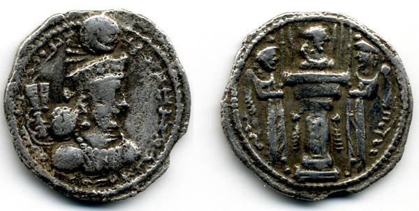 Ancient Coins - Shapur III, SCARCE, F/AVF, 214-272 C.E.
