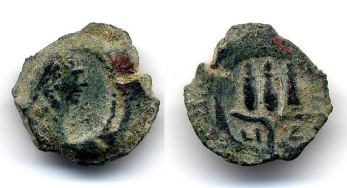 Ancient Coins - Trajan DiChalkon,  Near EF,  Alexandria Egypt, Good weight for type