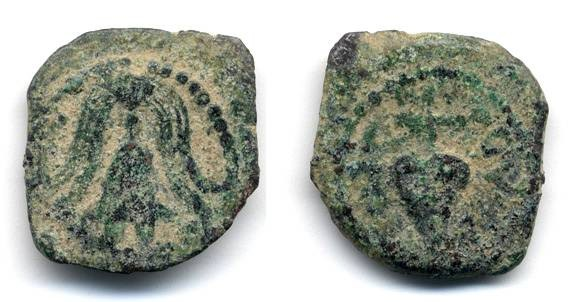 "Ancient Coins - Herod Archelaus ""Grapes & Helmet"" Prutah, AVF"