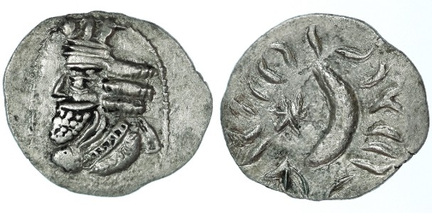 Ancient Coins - Nambed, King of Persis AR Drachm, VERY RARE, Ch. Near EF on a broad flan, 1st Century C.E.