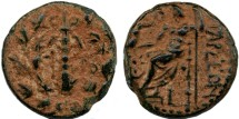 Ancient Coins - Tarsos, Cilicia AE17, SCARCE, Extremely Fine with beautiful desert patina, 6