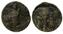Ancient Coins - Shapur I AE Tetradrachm, GVF, RARE, 240 - 244 C.E.