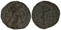 Ancient Coins -  Antiochos VIII AE, RARE Type, Centered VF,  Damascus mint? see notes, 121 - 96 B.C.E.