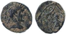 Ancient Coins - Lod - Diospolis AE, Elagabalus, AVF, VERY RARE, see notes, 218 - 222 C.E.
