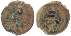Ancient Coins - Pontius Pilate prefect under Tiberius AE Prutah, 31/32 C.E.