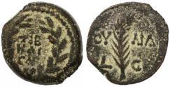 Ancient Coins - Valerius Gratus under Tiberius AE Prutah, Very Fine, 18/19 C.E.