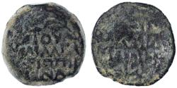 Ancient Coins - Antonius Felix under Claudius AE Prutah, GVF, Scarce BROCKAGE, H-1347e, see notes, 54 C.E.