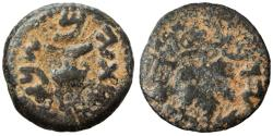 Ancient Coins - Jewish War, First Revolt AE Prutah, Fine+, Year Two 67/68 C.E.