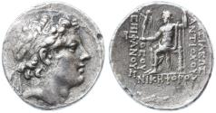 Ancient Coins - Antiochos IV AR Tetradrachm, VF, Ex: Arnold Spaer coll. The PLATE COIN, 175 - 164 B.C.E.