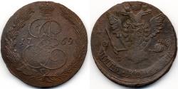 World Coins - Russia, Catherine II 5 Kopeks, EF, 1769