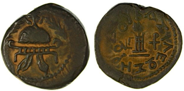 Ancient Coins - Herod the Great AE Eight Prutah denomination, GVF, with RARE leaf on helmet, FULL inscription, 37 B.C.E.