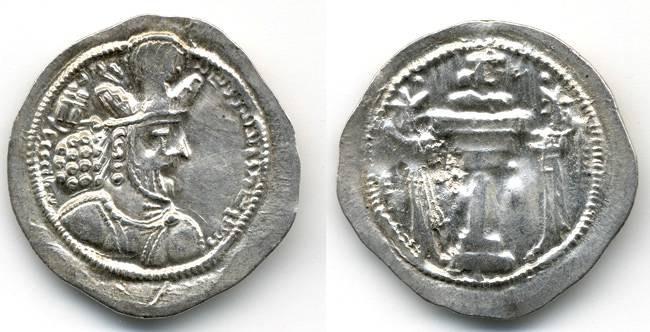 Ancient Coins - Shapur II, Sassanian AR Drachm, VF, 310 - 379 C.E.