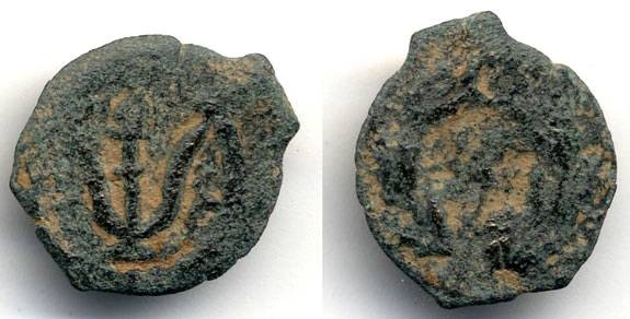 Ancient Coins - Herod Archelaus Scarcer type anchor Prutah, VF/F, Hendin 507