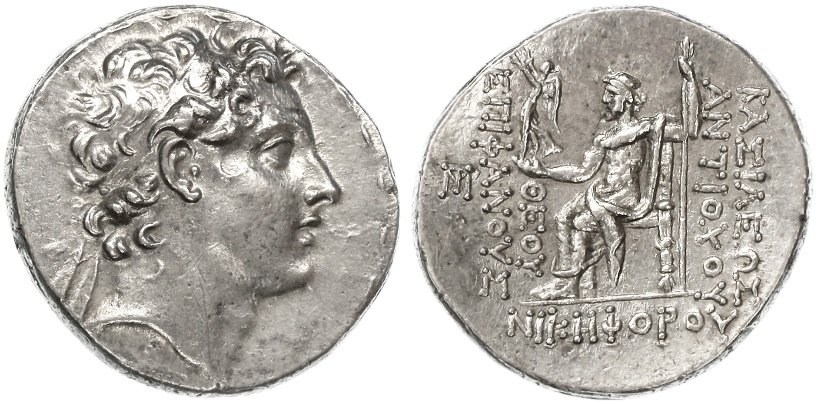 Ancient Coins - Antiochos IV Epiphanes AR Tetradrachm, Extremely Fine, 168 - 164 B.C.E.