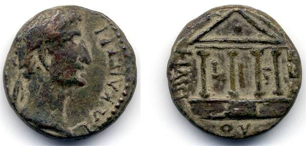 Ancient Coins - Herod Philip, RARE and one of the best known, Near EF, JP Fontanille collection
