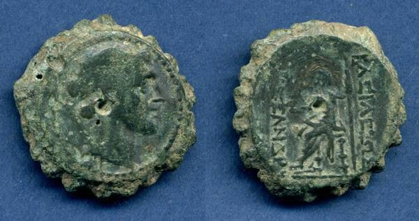 Ancient Coins - Alexander Balas, AE21, 150-145 B.C.E. Seleucid Usurper