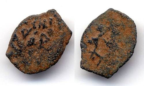 Ancient Coins - Herod the Great, RARE lepton