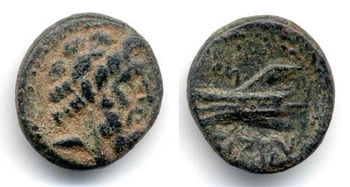 Ancient Coins - Phoenicia Arados, 2nd Century BCE, EF
