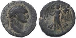 "Ancient Coins - Domitian AE ""Judaea Capta"" type, THE Hendin GBC PLATE Coin!, Circa. 83 C.E."