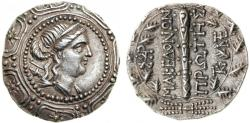 Ancient Coins - Macedonia AR Tetradrachm, Choice VF+, 168 - 149 B.C.E.