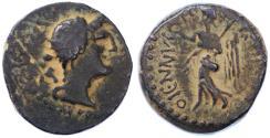 Ancient Coins - Aulus Gabinius, Nysa-Scythopolis (Bet Shean) AE, SCARCE VF, 57 - 55 B.C.E.