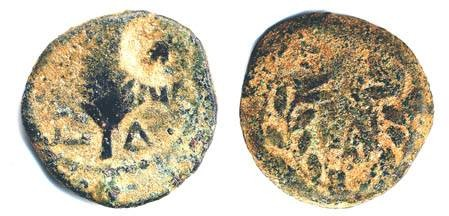 Ancient Coins - Valerius Gratus, VERY RARE countermarked prutah, JP Fontanille Collection