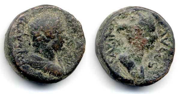 Ancient Coins - Aelia Capitolina, Hadrian and Sabina, F